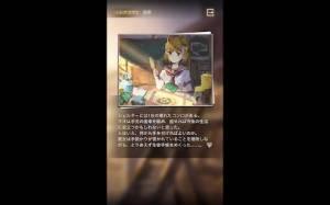 Androidアプリ「サバかく」のスクリーンショット 5枚目