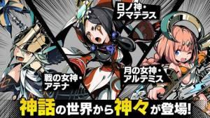 Androidアプリ「リーグ・オブ・ワンダーランド」のスクリーンショット 3枚目