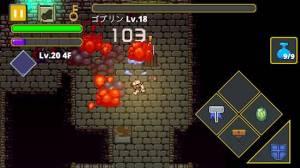 Androidアプリ「ダンジョン探索アクションRPG 迷宮伝説」のスクリーンショット 2枚目