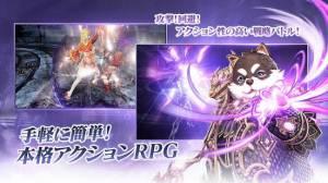 Androidアプリ「【MMORPG】TERA ORIGIN(テラオリジン)」のスクリーンショット 3枚目