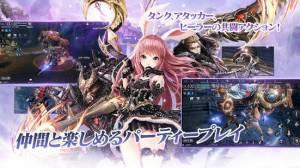 Androidアプリ「【MMORPG】TERA ORIGIN(テラオリジン)」のスクリーンショット 2枚目