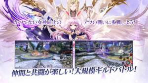 Androidアプリ「【MMORPG】TERA ORIGIN(テラオリジン)」のスクリーンショット 4枚目