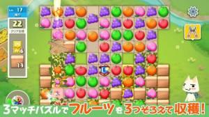 Androidアプリ「トロとパズル ~どこでもいっしょ~ フルーツと温泉街が舞台のマッチ3パズルゲーム(トロパズル)」のスクリーンショット 2枚目