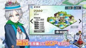 Androidアプリ「まちむす 地球防衛ライブ」のスクリーンショット 4枚目
