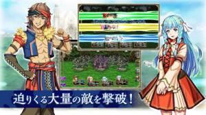 Androidアプリ「RPG ロストドラゴン」のスクリーンショット 2枚目