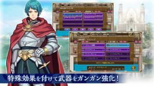 Androidアプリ「RPG ロストドラゴン」のスクリーンショット 4枚目