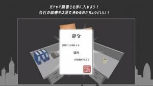 Androidアプリ「定時退社オンライン」のスクリーンショット 3枚目