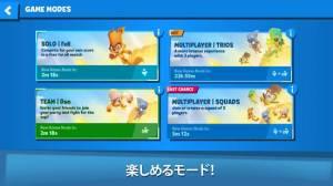 Androidアプリ「バトルモン:無料の動物バトロワゲーム。生き残りをかけて対戦し、動物園の王として勝ち残れ」のスクリーンショット 3枚目