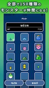 Androidアプリ「のうトレRPG-ゆうしゃとさんすう-無料脳トレ計算ゲーム」のスクリーンショット 5枚目