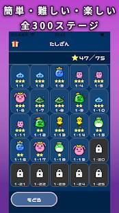 Androidアプリ「のうトレRPG-ゆうしゃとさんすう-無料脳トレ計算ゲーム」のスクリーンショット 3枚目