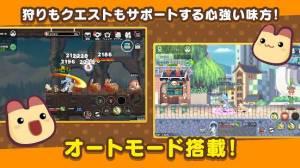 Androidアプリ「ラテール - ゆめいろファンタジー」のスクリーンショット 4枚目