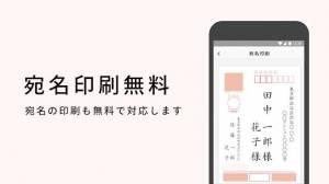 Androidアプリ「みてね年賀状2020」のスクリーンショット 5枚目