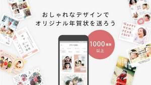 Androidアプリ「みてね年賀状2020」のスクリーンショット 2枚目
