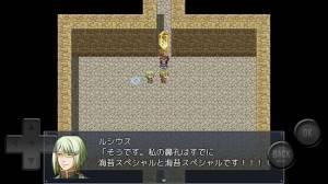 Androidアプリ「再翻訳クエスト」のスクリーンショット 2枚目