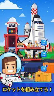 Androidアプリ「Rocket Star: 宇宙工場経営シュミレーションゲーム」のスクリーンショット 1枚目
