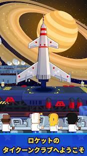 Androidアプリ「Rocket Star: 宇宙工場経営シュミレーションゲーム」のスクリーンショット 3枚目