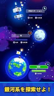 Androidアプリ「Rocket Star: 宇宙工場経営シュミレーションゲーム」のスクリーンショット 5枚目