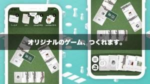 Androidアプリ「アンシール」のスクリーンショット 1枚目