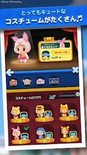 Androidアプリ「ディズニー ポップタウン」のスクリーンショット 3枚目