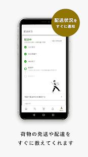 Androidアプリ「PayPayモール」のスクリーンショット 5枚目