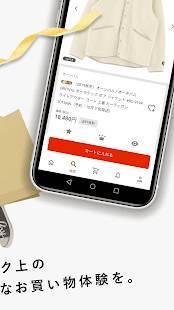 Androidアプリ「PayPayモール」のスクリーンショット 3枚目