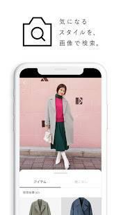 Androidアプリ「StyleHint(スタイルヒント)-着こなし発見アプリ」のスクリーンショット 2枚目