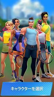 Androidアプリ「プロテニス対戦」のスクリーンショット 4枚目