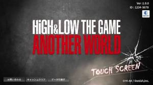 Androidアプリ「HiGH&LOW THE GAME ANOTHER WORLD」のスクリーンショット 2枚目