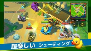 Androidアプリ「PvPets: Tank Battle Royale」のスクリーンショット 3枚目