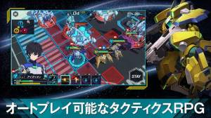 Androidアプリ「revisions next stage」のスクリーンショット 5枚目