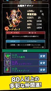 Androidアプリ「コイン&ダンジョン - コイン落としハクスラRPG -」のスクリーンショット 4枚目