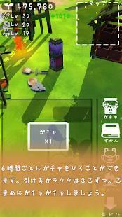 Androidアプリ「廃墟惑星」のスクリーンショット 4枚目
