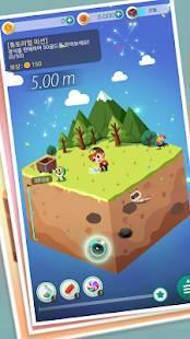 Androidアプリ「DIG WORLD : ディグワールド」のスクリーンショット 4枚目