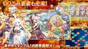 Androidアプリ「あやかしランブル!【あやらぶ】」のスクリーンショット 5枚目