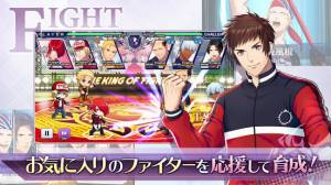 Androidアプリ「THE KING OF FIGHTERS for GIRLS」のスクリーンショット 3枚目