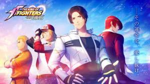 Androidアプリ「THE KING OF FIGHTERS for GIRLS」のスクリーンショット 1枚目