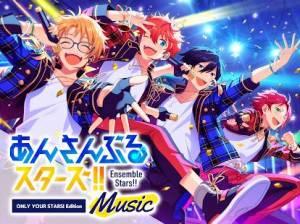 Androidアプリ「あんさんぶるスターズ!!Music - ONLY YOUR STARS! Edition -」のスクリーンショット 1枚目