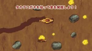 Androidアプリ「こびとあそび - こびとづかんミニゲーム集」のスクリーンショット 5枚目