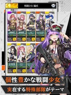 Androidアプリ「ラストエスケイプ【美少女育成・基地強化・サバイバル】」のスクリーンショット 2枚目