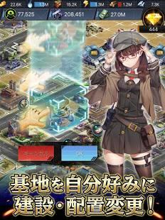 Androidアプリ「ラストエスケイプ : ミリタリー美少女育成 ✕ ゾンビ ストラテジーゲーム -シェルターを取り戻せ!」のスクリーンショット 5枚目