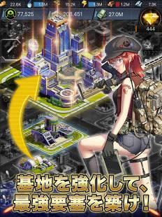 Androidアプリ「ラストエスケイプ : 最後の軍事シェルターを取り戻せ!美少女×ゾンビMMOストラテジーゲーム」のスクリーンショット 2枚目