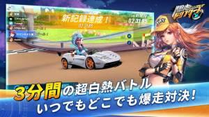 Androidアプリ「爆走ドリフターズ」のスクリーンショット 5枚目