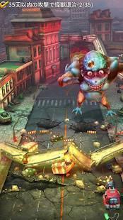 Androidアプリ「怪獣ランペイジ」のスクリーンショット 5枚目