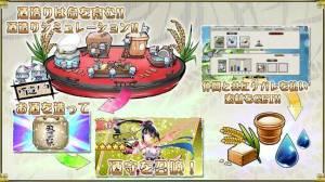 Androidアプリ「萌酒ボックス」のスクリーンショット 3枚目
