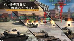 Androidアプリ「Iron Force 2」のスクリーンショット 4枚目