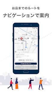 Androidアプリ「Toreta now グルメの、超直前予約アプリ。」のスクリーンショット 4枚目