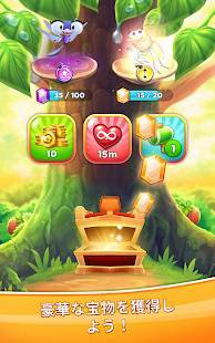 Androidアプリ「Best Fiends Stars -無料パズルゲーム」のスクリーンショット 3枚目