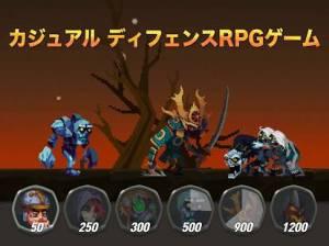 Androidアプリ「リーグモン - モンスターディフェンスRPGゲーム」のスクリーンショット 4枚目