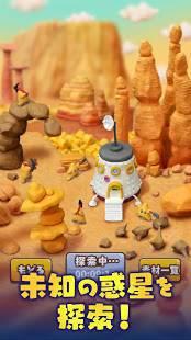 Androidアプリ「ねんどの王国 無料の街づくり放置ゲーム」のスクリーンショット 2枚目