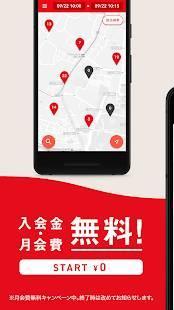 Androidアプリ「TOYOTA SHARE」のスクリーンショット 1枚目